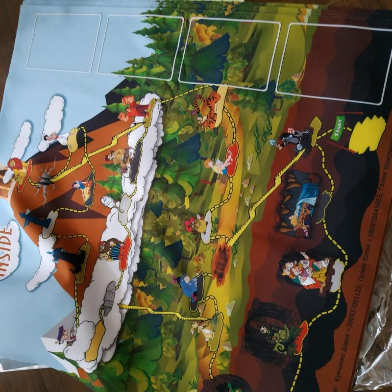 Power Inside - психологическая адаптационная игра для работы с детьми и подростками.